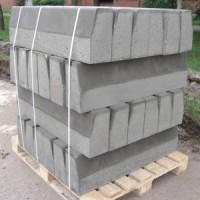 Производство тротуарной плитки в Домодедово